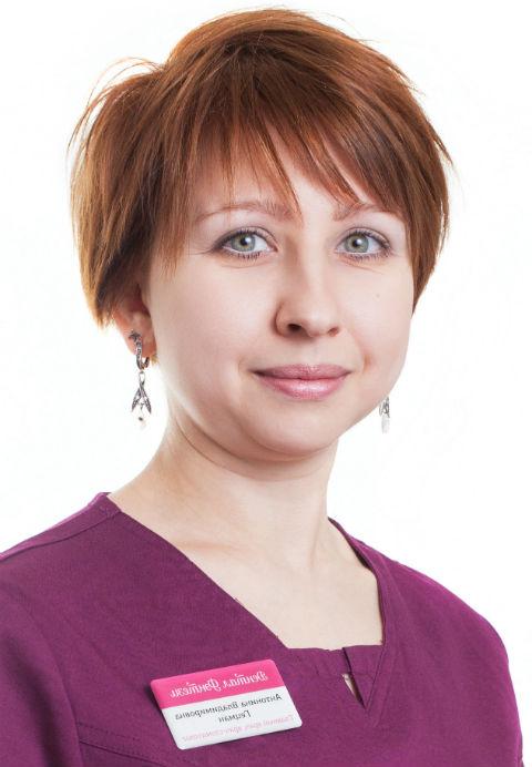 Гецман Антонина Владимировна