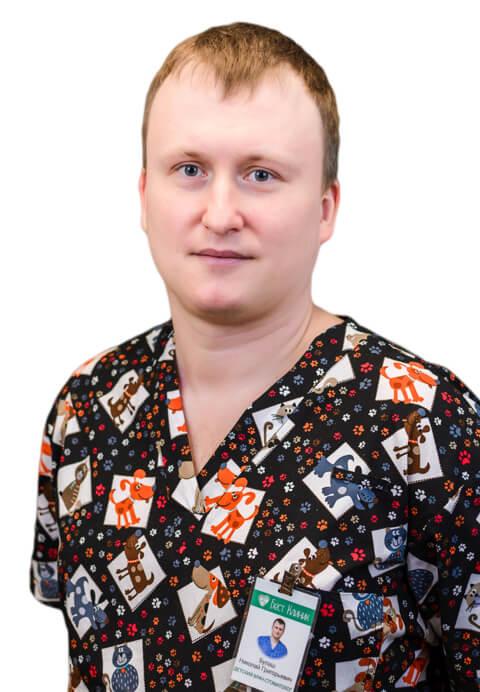 Булаш Николай Григорьевич