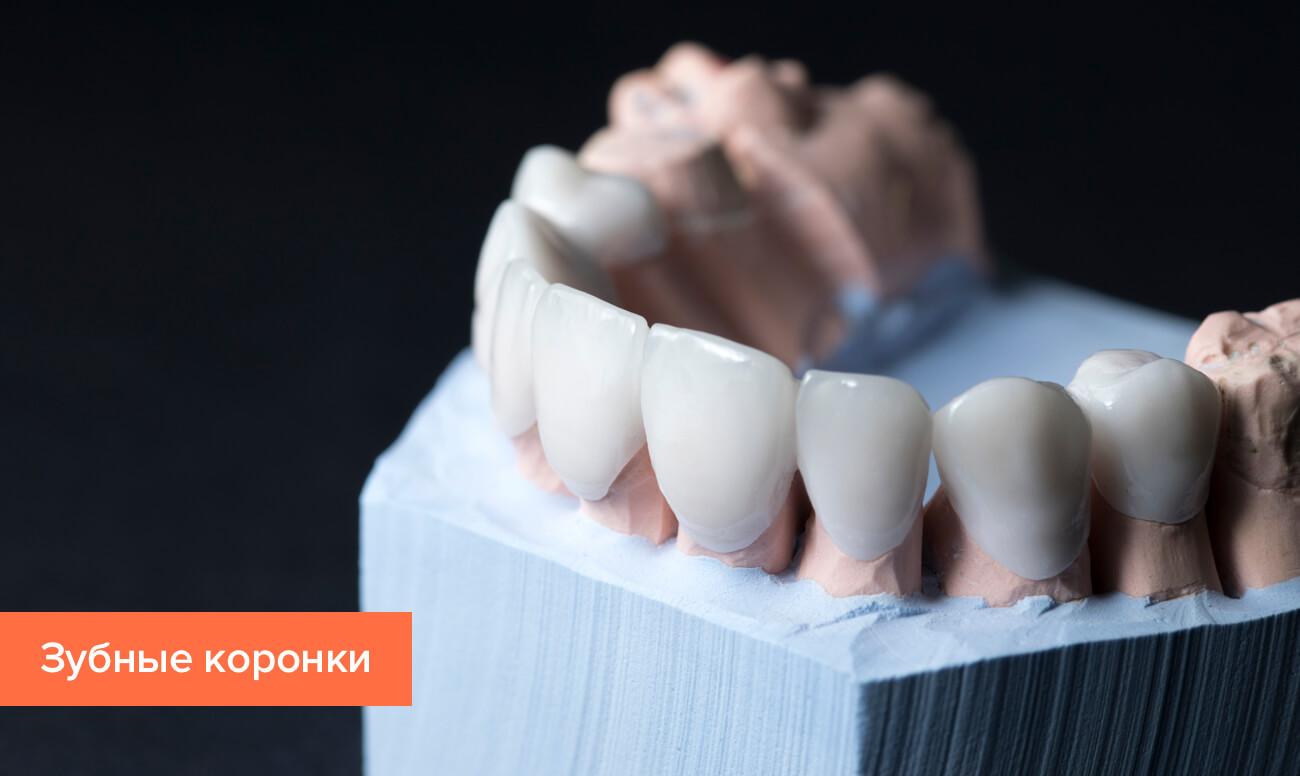 Сколько по времени лечат зуб