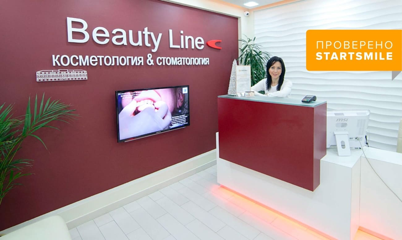 Фото фойе клиники Beauty Line
