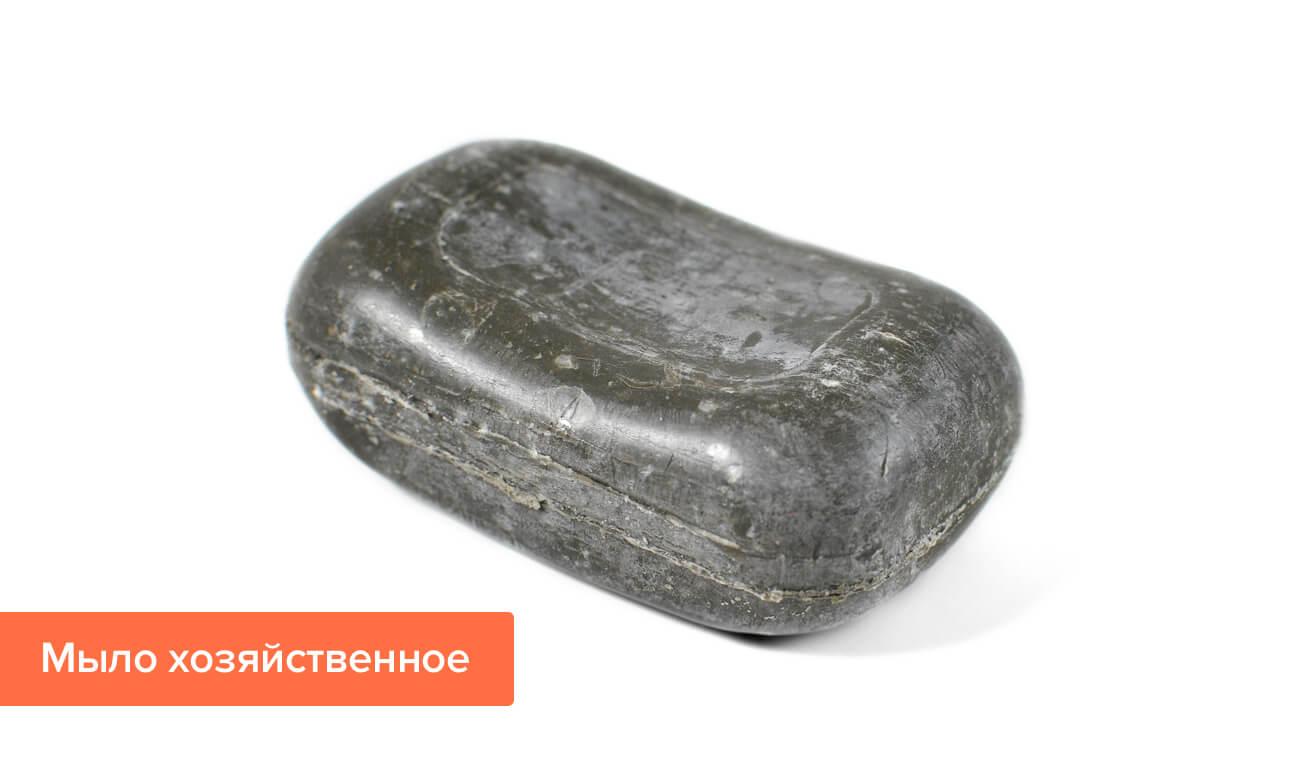 Фото мыла хозяйственного