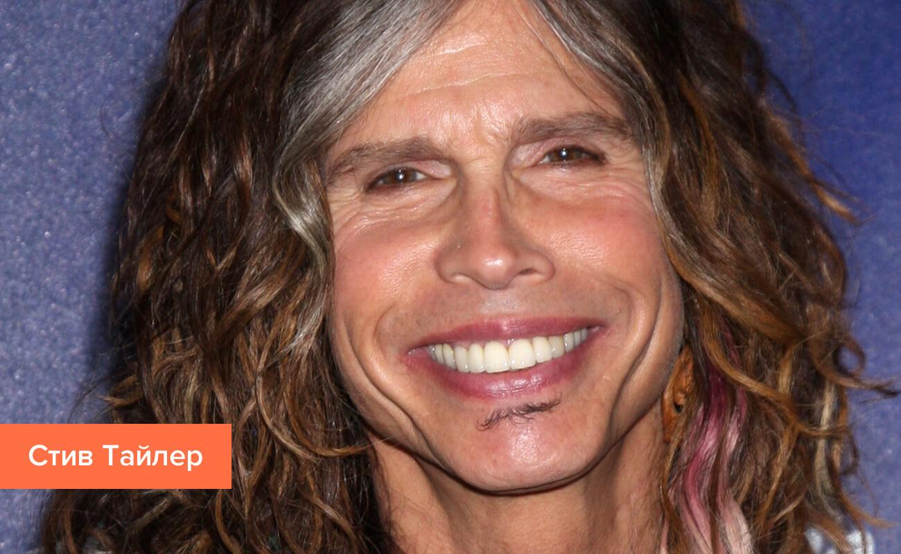 Фото больших зубов Стива Тайлера