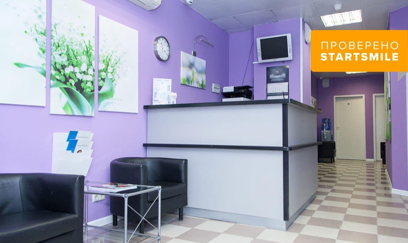 Фото фойе в стоматологии Активстом
