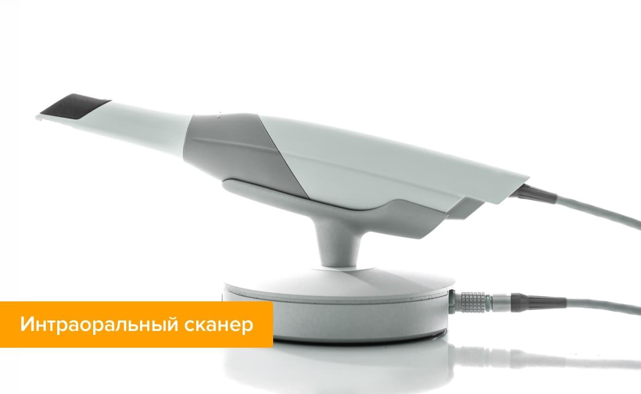 Фото интраорального 3D-сканера