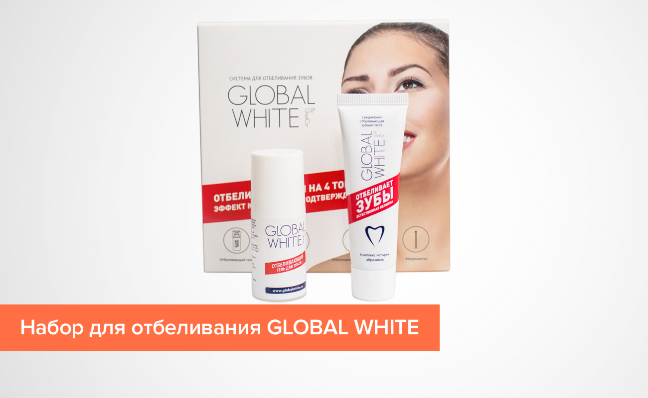 Фото набора для отбеливания зубов GLOBAL WHITE