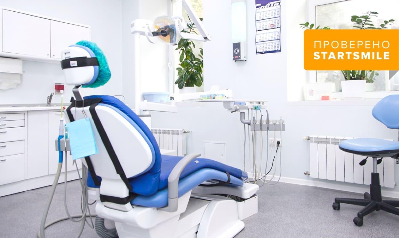 Фото стоматологического кабинета в клинике ЗУУБ РФ