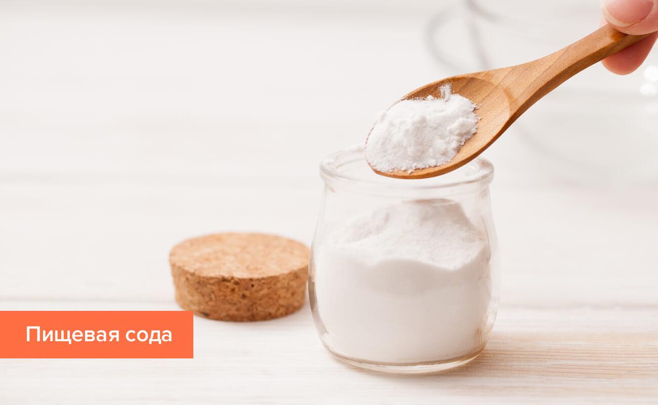Белая диета меню при отбеливании зубов, отзывы  Food