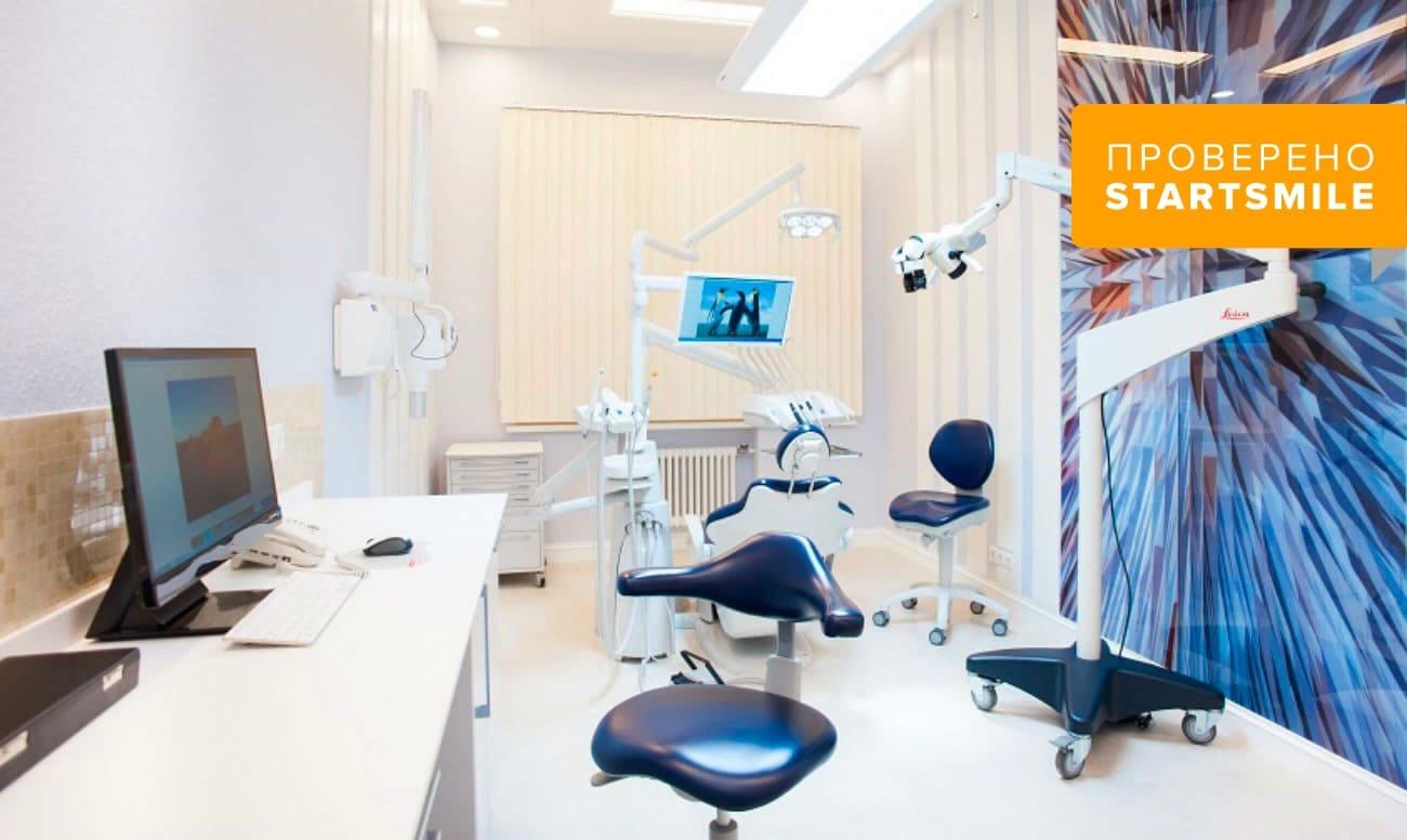Фото стоматологического кабинета в Немецком центре эстетической стоматологии SDent