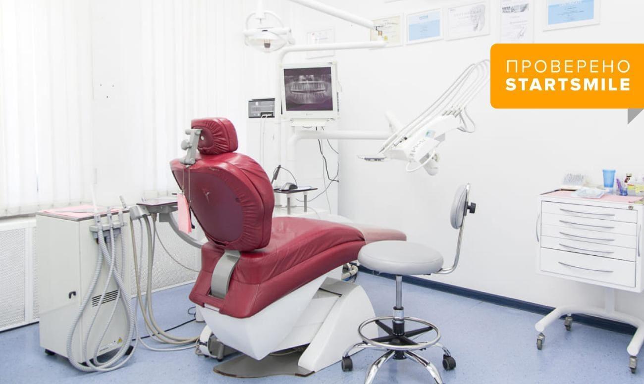 Фото стоматологического кабинета в стоматологии Андент
