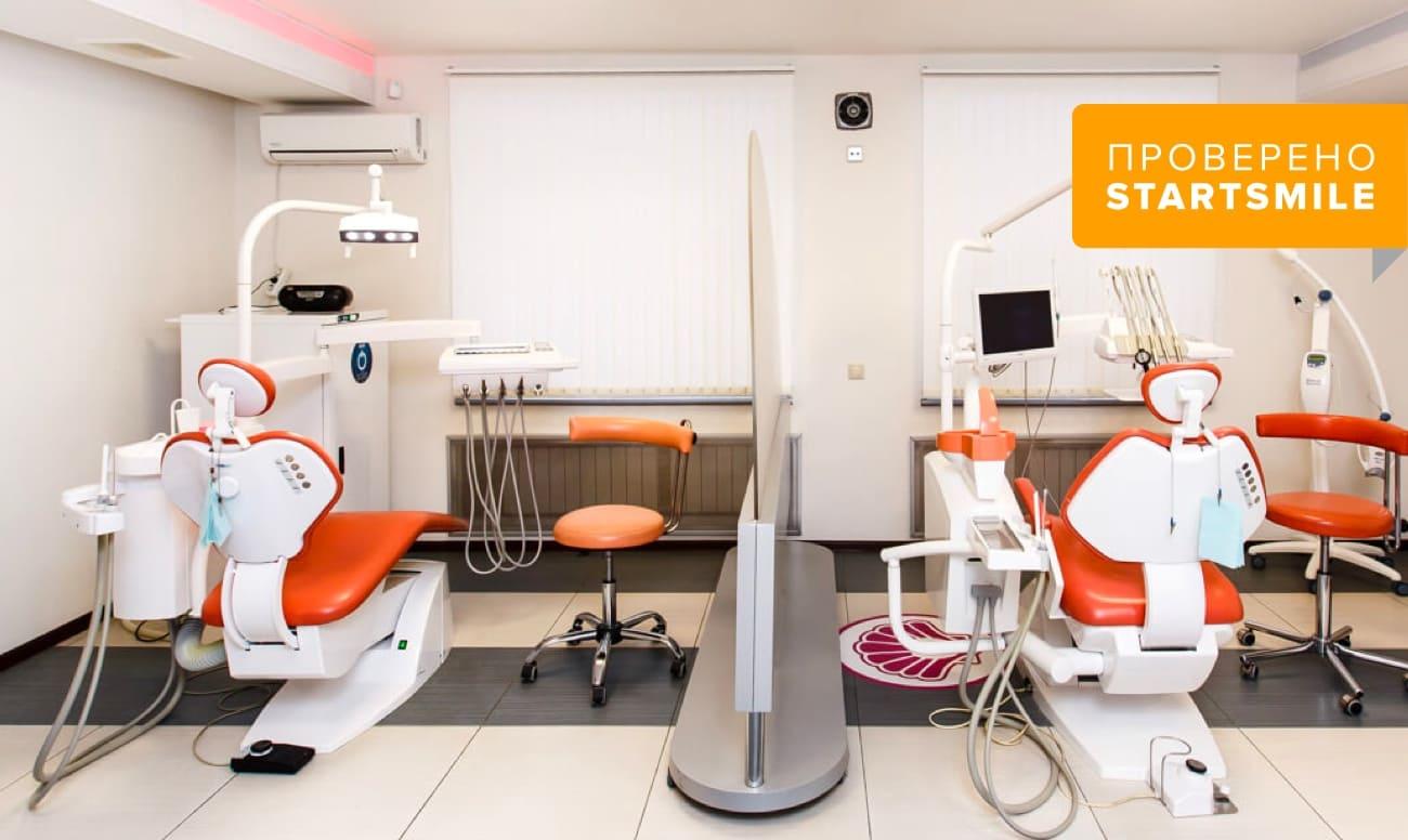 Фото стоматологического кабинета в семейной стоматологической клинике Илатан