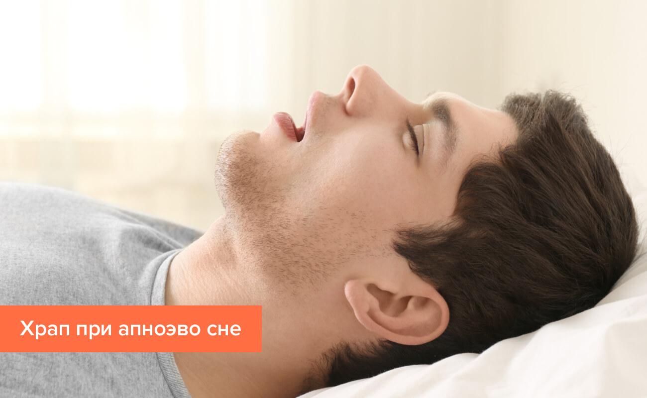 для во сне ребенок задерживает дыхание его можно носить