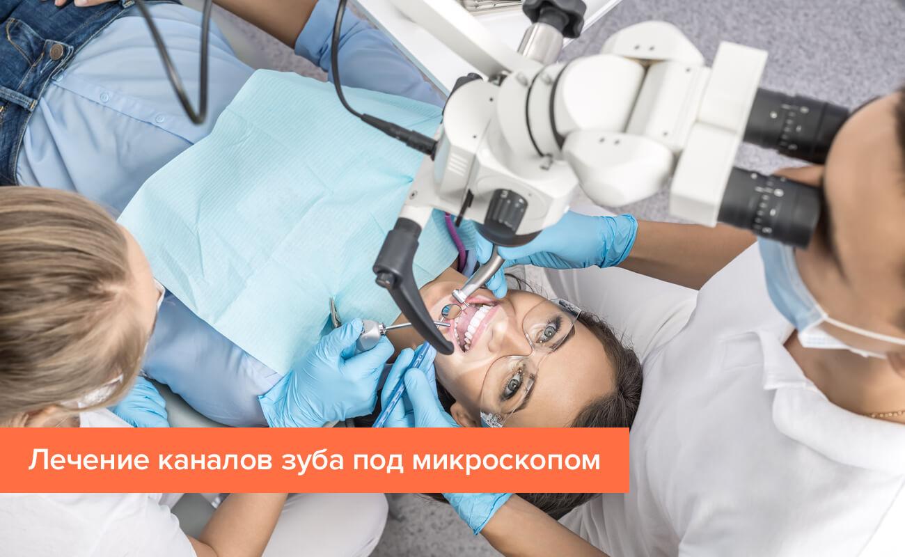Болит зуб после лечения каналов