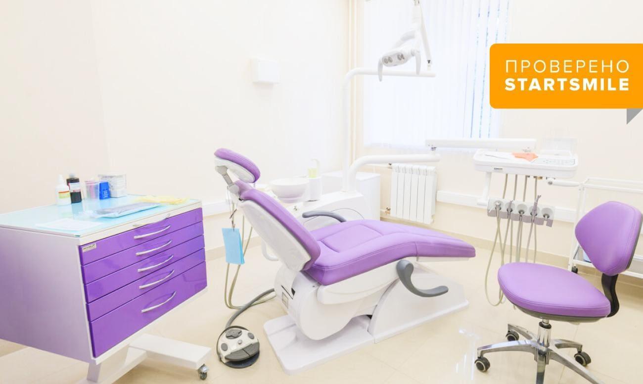 Фото стоматологического кабинета в клинике эстетической стоматологии Vimontale