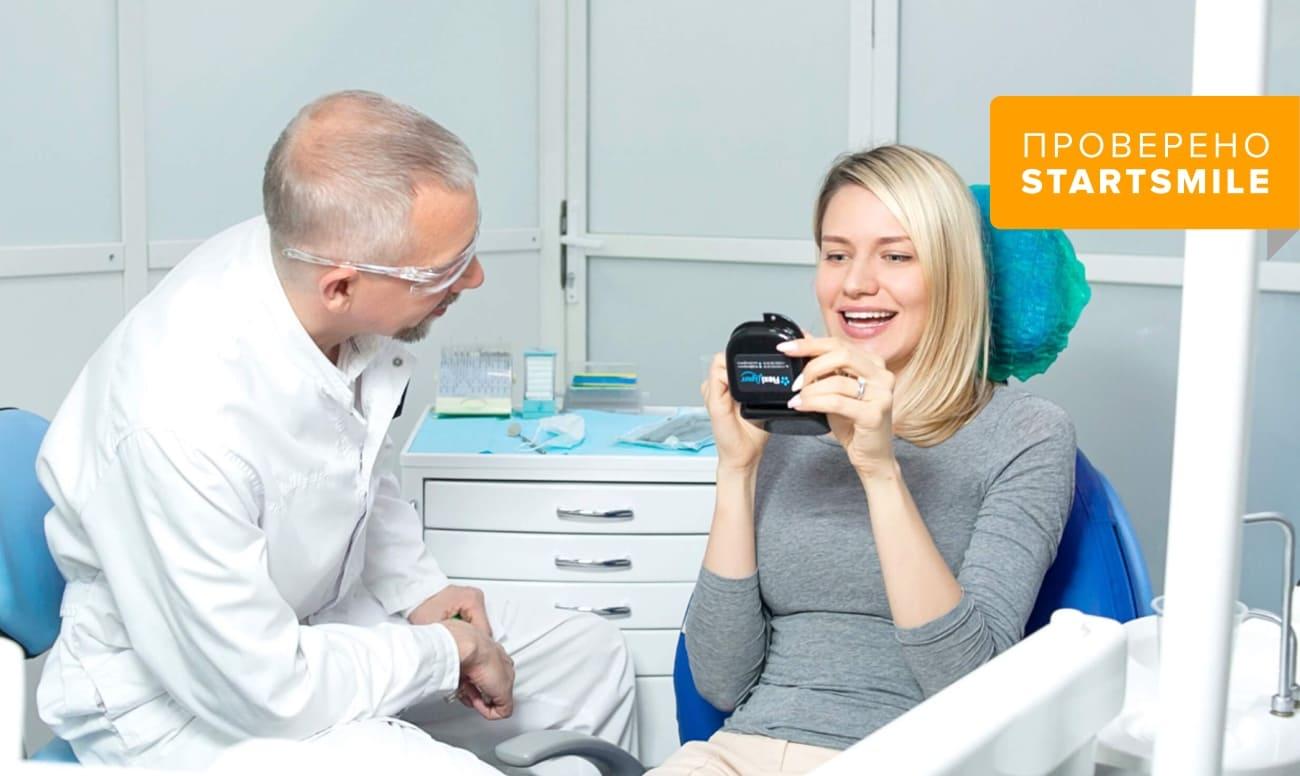 Пациент на приеме в стоматологии ЗУУБ РФ