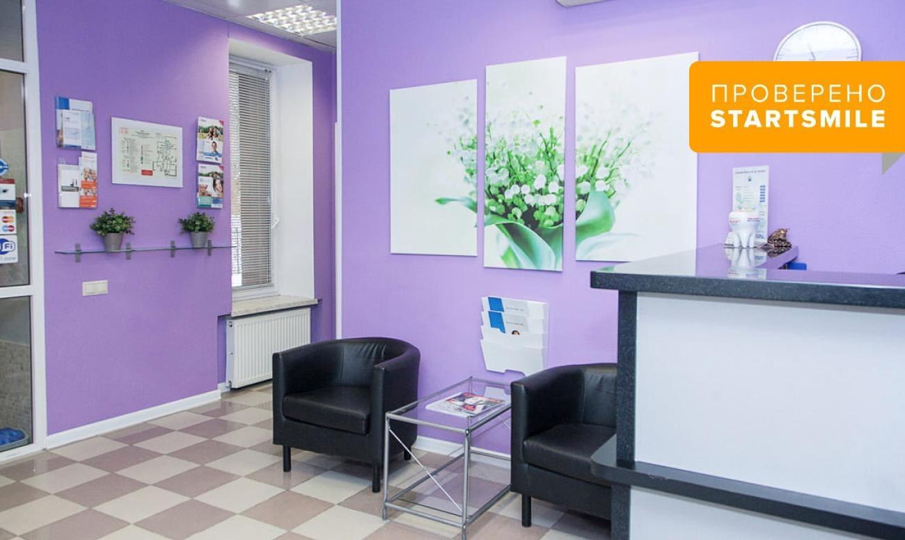 Фото холла в стоматологии АктивСтом