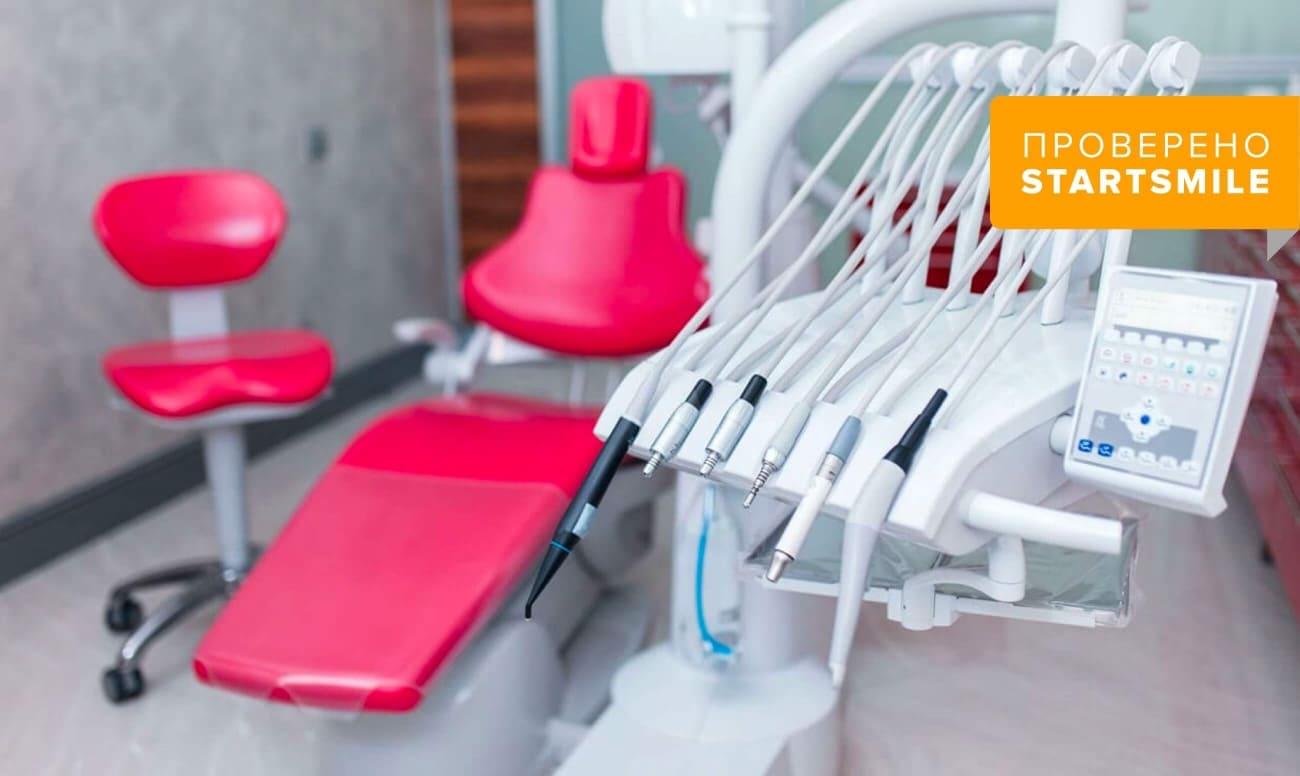 Фото стоматологического кабинета Немецкого Имплантологического Центра