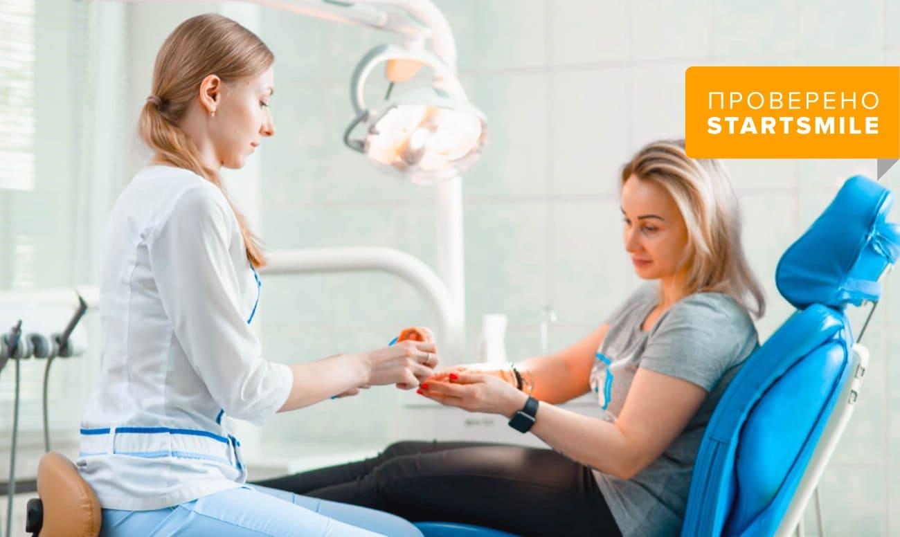Пациент на приеме у стоматолога в клинике Активстом