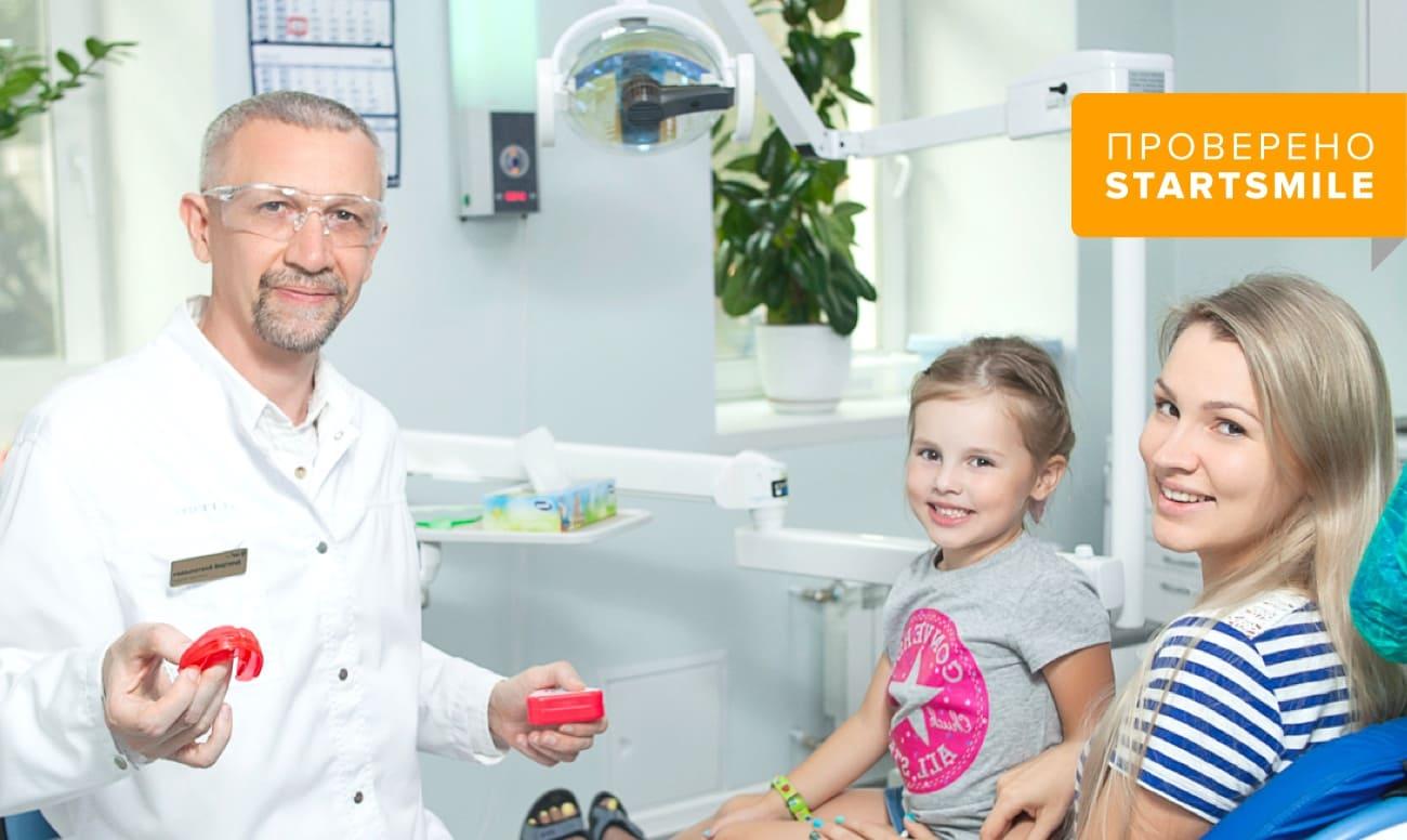 Фото маленьких пациентов на приеме у стоматолога в клинике ЗУУБ.РФ