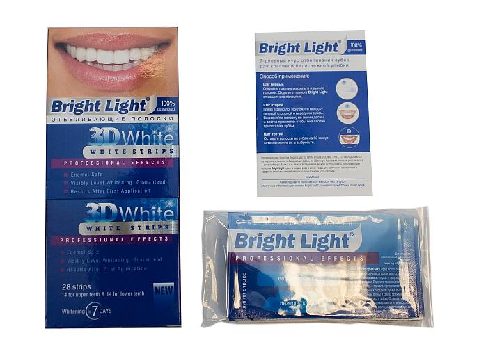 Отбеливание зубов в уральске цена