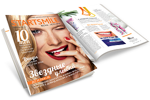 Журнал Startsmile в App Store